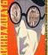 Profile picture for Steve Beattie