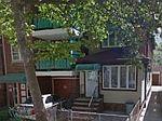 1637 W 9th St # 1, Brooklyn, NY