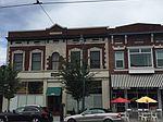 310 S Main St STE 102, Memphis, TN