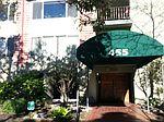 455 Crescent St # 318, Oakland, CA