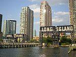 41st Ave, Long Island City, NY