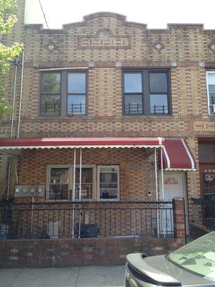 986 Dumont Ave, Brooklyn, NY 11208