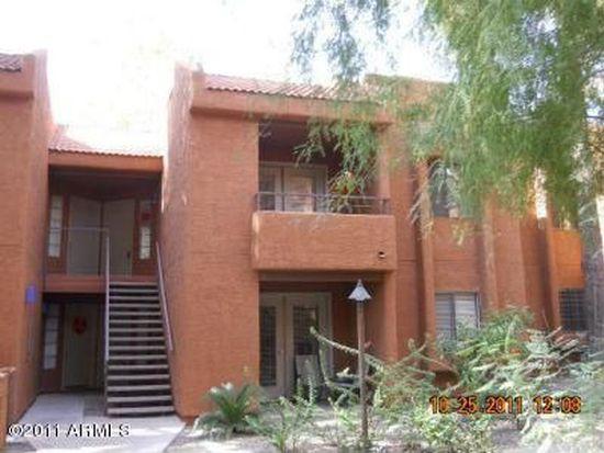 4704 E Paradise Village Pkwy N APT 251, Phoenix, AZ 85032