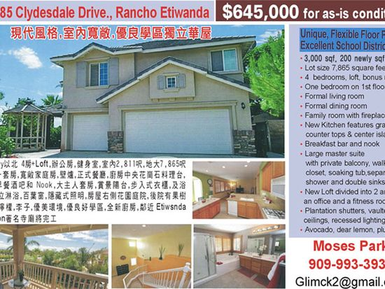 12285 Clydesdale Dr, Etiwanda, CA 91739